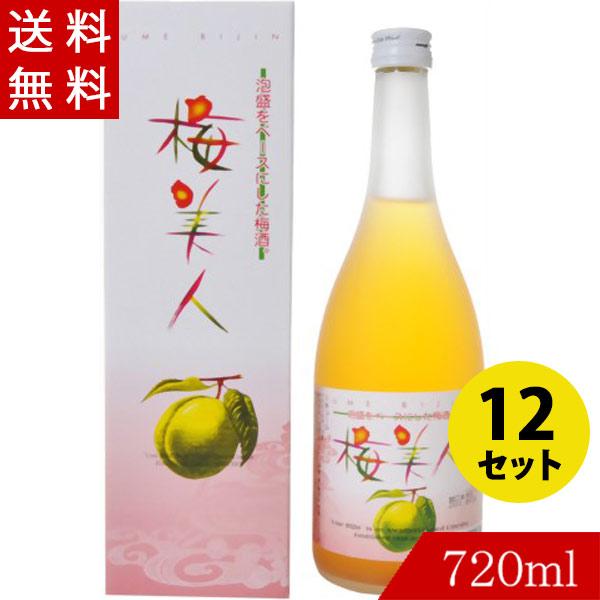 梅酒 泡盛仕込み 梅美人 720ml×12 13度 瑞穂酒造 梅焼酎 沖縄 泡盛梅酒 ケース販売