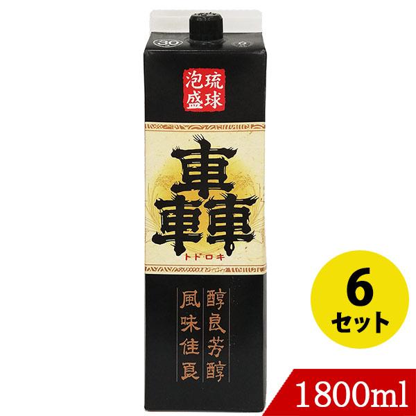 琉球泡盛 轟30度 1800ml×6 ヘリオス酒造 紙パック 沖縄