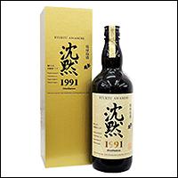 琉球泡盛古酒 玉友 沈黙1991 42度720ml 石川酒造所