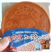 Okinawa specialty products red tile coaster round Manta P19May15