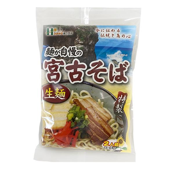 沖縄そばですが 土地柄 宮古そば 送料込 って言われています 生麺2食入り 生麺なのに長期常温保存できるんです 大好評です 沖縄そば 具材は含まれておりません