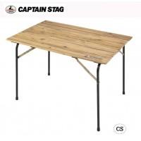 CAPTAIN STAG CSクラシックス FDリビングテーブル(110) UP-1013【同梱・代引き不可】