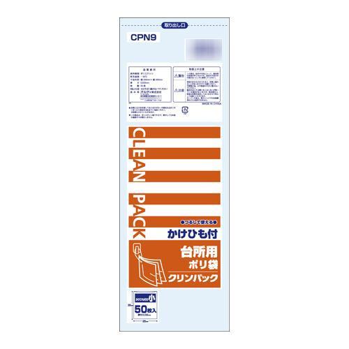 透明のポリ袋です。 オルディ クリンパック台所用小ヒモ付 透明50P×80冊 20015801【同梱・代引き不可】