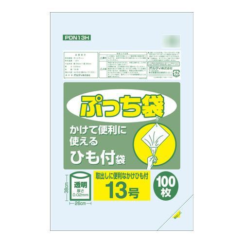 オルディ ぷっち袋13号ひも付 透明100P×60冊 20077201【同梱・代引き不可】