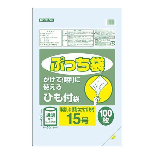 オルディ ぷっち袋15号ひも付 透明100P×40冊 20077401【同梱・代引き不可】