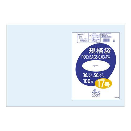 ★クーポンで500円off★ オルディ ポリバッグ 規格袋17号 透明100P×20冊 197601【同梱・代引き不可】