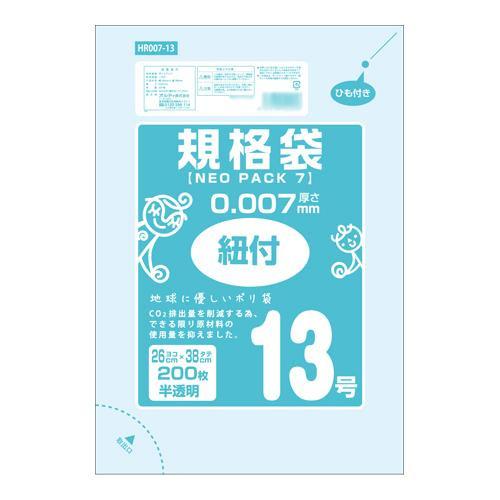 ★クーポンで500円off★ オルディ ネオパック7規格袋13号ひも付 半透明200P×60冊 10537202【同梱・代引き不可】