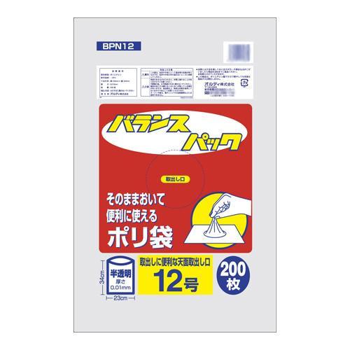 オルディ バランスパック12号 半透明200P×60冊 20087102【同梱・代引き不可】