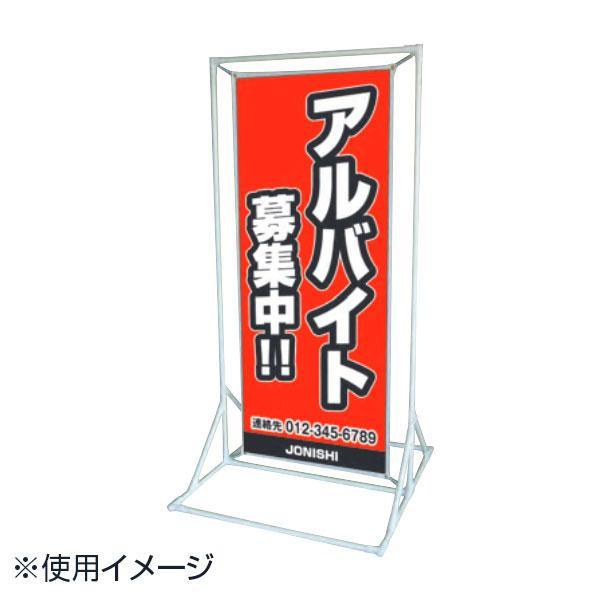 ★クーポンで500円off 9日01:59まで★ 日本製 スクリーンフレーム 900型 1個【同梱・代引き不可】
