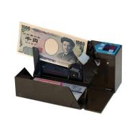 紙幣ハンディカウンター AD-100-02 731F-30263***【同梱・代引き不可】