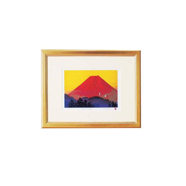 吉岡浩太郎「吉祥」シルク版画(大衣) 飛鶴赤富士 1445640【同梱・代引き不可】