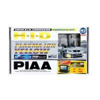PIAA HIDフォグ用コンプリートKIT H3・イエロー HH189SB【同梱・代引き不可】