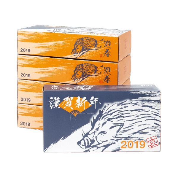 年始 干支(亥)エコ寸 BOXティッシュ 20パック入 7074【同梱・代引き不可】