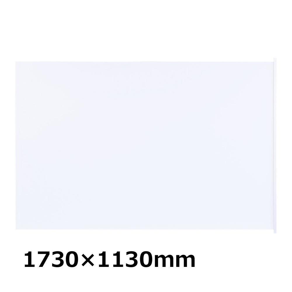 サンワサプライ プロジェクタースクリーン マグネット式 1730×1130mm PRS-WB1218M【同梱・代引き不可】