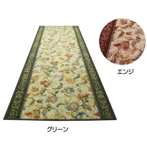 オリエンタル更紗 廊下敷き 廊下マット 80×540cm【同梱・代引き不可】