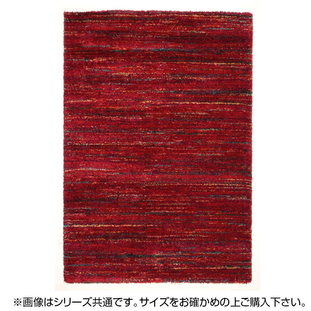 ウィルトン SHERPA COSY 約200×250cm RE 270056221【同梱・代引き不可】