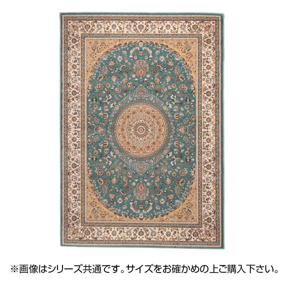 ウィルトンラグ ローサマルカンド 約160×230cm BL 270055905【同梱・代引き不可】