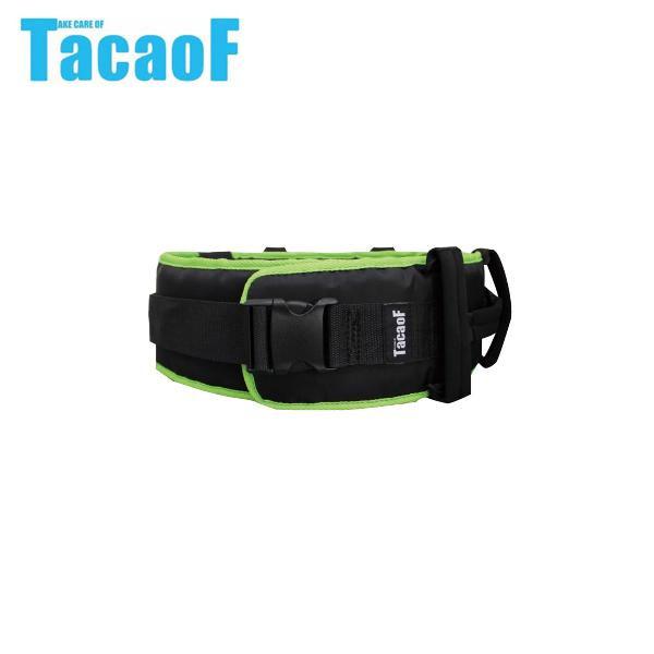 幸和製作所 テイコブ(TacaoF) 移乗用介助ベルト グリーン AB31【同梱・代引き不可】