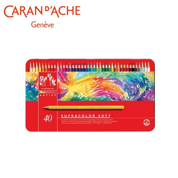 カランダッシュ 3888-340 スプラカラーソフト 40色セット 618245【同梱・代引き不可】