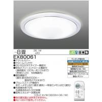 【送料無料】TAKIZUMI(瀧住) シーリングライト洋風 8畳 LEDタイプ EX80061【同梱・代引き不可】