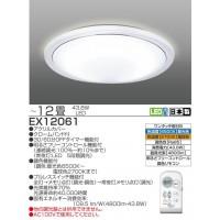 【送料無料】TAKIZUMI(瀧住) シーリングライト洋風 12畳 LEDタイプ EX12061【同梱・代引き不可】