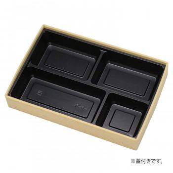 仕出し容器 彩折 W-90-60(270-180-2黒) 80セット【同梱・代引き不可】