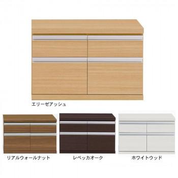 フナモコ 日本製 ニューラチス ローチェスト 743×448×476mm【同梱・代引き不可】