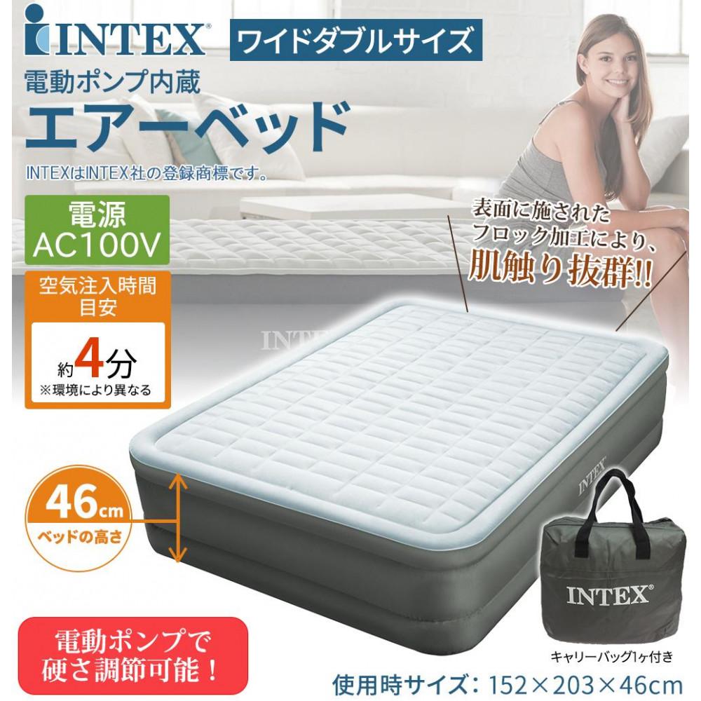 INTEX(インテックス) 電動ポンプ内蔵エアーベッド プレムエアー ワイドダブルサイズ 64473【同梱・代引き不可】