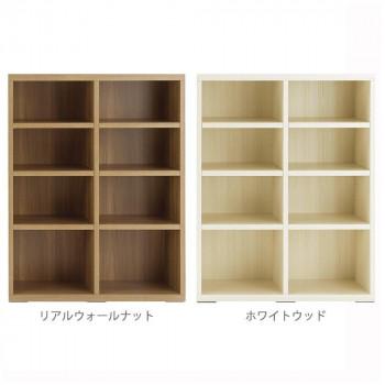 フナモコ 日本製 LIVING SHELF 棚 オープン 900×367×1138mm【同梱・代引き不可】