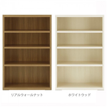 フナモコ 日本製 LIVING SHELF 棚 オープン 743×367×1138mm【同梱・代引き不可】