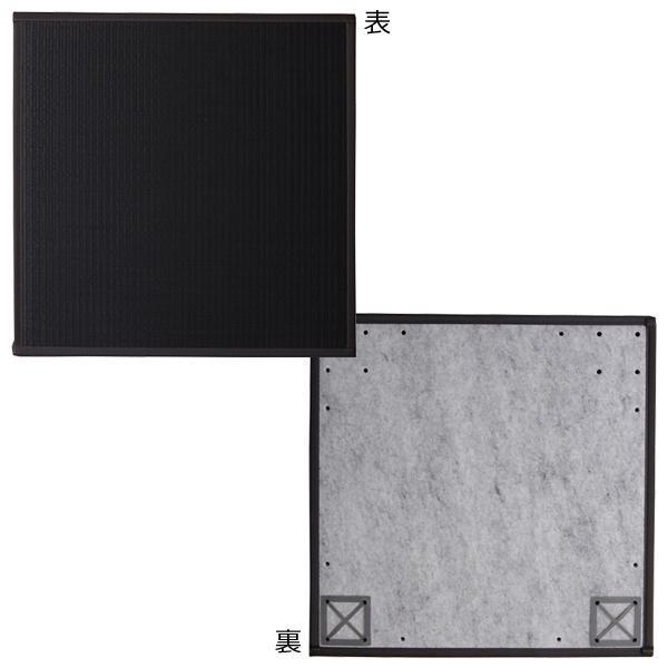 ポリプロピレン 置き畳 ユニット畳 『スカッシュ』 ブラック 82×82×1.7cm(6枚1セット) 軽量タイプ 8611130【同梱・代引き不可】