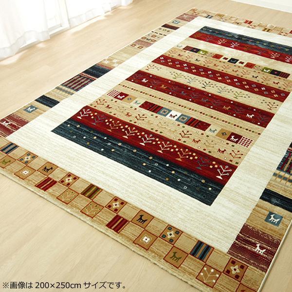 ドイツ製 ウィルトン織カーペット 『モンデリー RUG』 ベージュ 約130×190cm 2343129【同梱・代引き不可】
