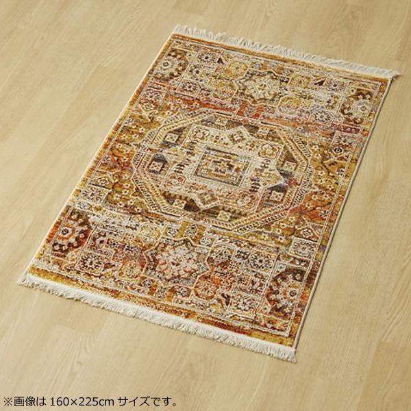 トルコ製 ウィルトン織カーペット『テミス RUG』約133×190cm 2345229【同梱・代引き不可】