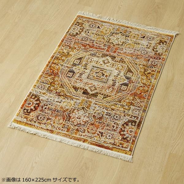 トルコ製 ウィルトン織カーペット『テミス RUG』約160×225cm 2345239【同梱・代引き不可】