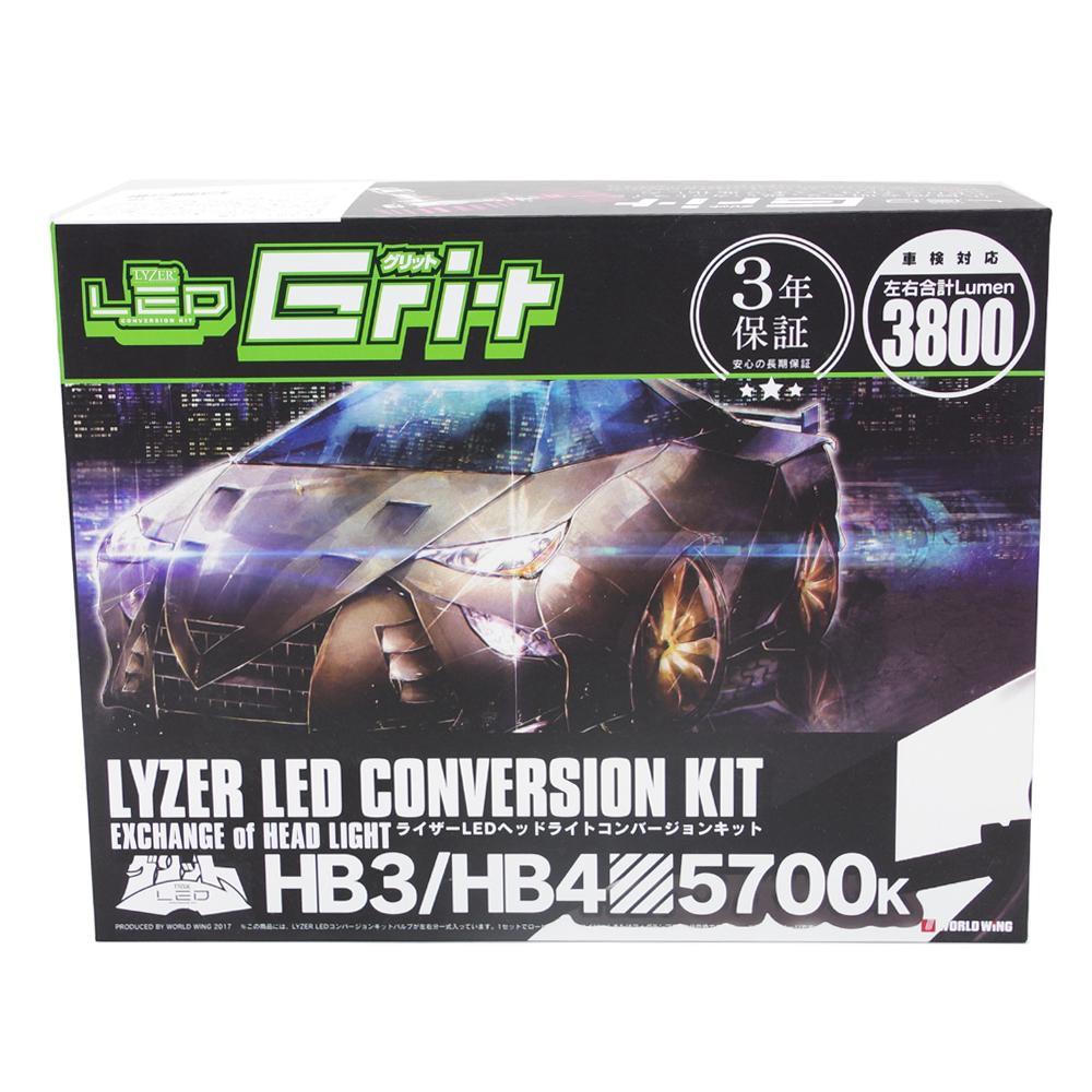 LYZER LEDヘッドライトコンバージョンキット グリット HB3/HB4 5700K GR0005【同梱・代引き不可】
