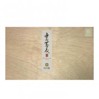 出石蕎麦プレミアム 田中屋食品 干めんタイプ 全店販売中 10食 1セット ST-222 同梱 代引き不可 在庫一掃
