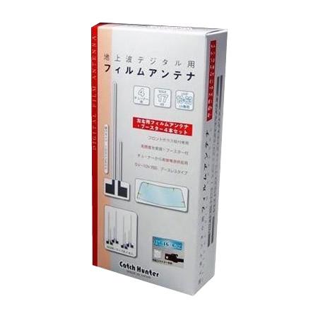 地デジ用フィルムアンテナ 4チューナー用 GT-16(茶)用 AQ-7002【同梱・代引き不可】