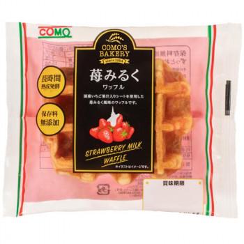 最新 国産の とちおとめ 果汁とミルクのやさしい味わいのワッフル コモのパン 有名な ×24個セット 代引き不可 苺みるくワッフル 同梱