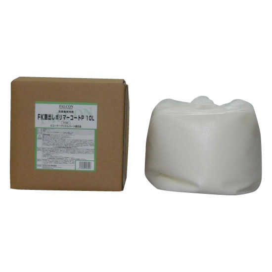 FALCON/洗車機用液剤 FK艶出しポリマーコートP 10L P-120【同梱・代引き不可】
