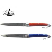 LAGUIOLE ライヨール コンプレストファブリック ペーパーナイフ FABRIC【同梱・代引き不可】