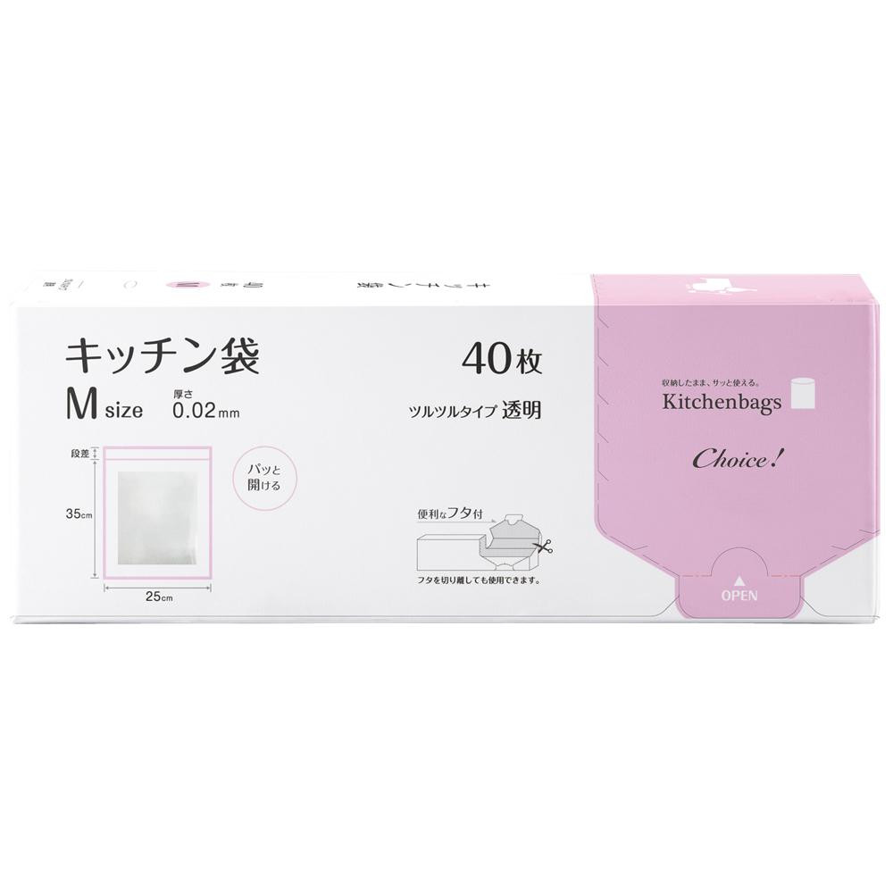 オルディ チョイスキッチン袋LD-M透明40P×112冊 11022801【同梱・代引き不可】