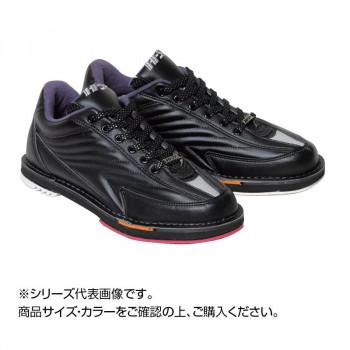 ボウリングシューズ リパップエクストラ ブラック 24.5cm【同梱・代引き不可】