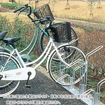 ダイケン 自転車ラック サイクルスタンド 6台用 CS-H6【同梱・代引き不可】
