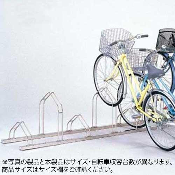 ダイケン ステンレス製自転車ラック サイクルスタンド 4台用 CS-MU4【同梱・代引き不可】