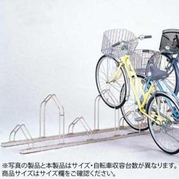 ダイケン ステンレス製自転車ラック サイクルスタンド 6台用 CS-MU6【同梱・代引き不可】