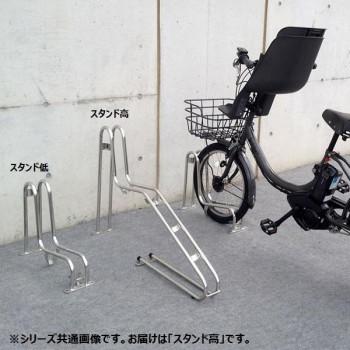 ダイケン 独立式自転車ラック サイクルスタンド スタンド高 CS-GU1B-S【同梱・代引き不可】