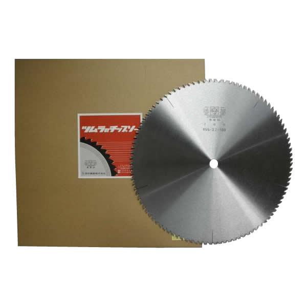 ツムラ 木工・合板用電動工具用チップソー(外径:455mm 100P)【同梱・代引き不可】