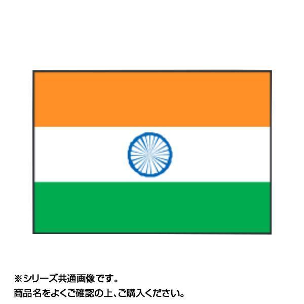 世界の国旗 万国旗 インド 70×105cm【同梱・代引き不可】