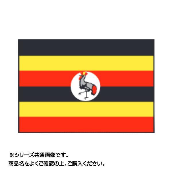 世界の国旗 万国旗 ウガンダ 90×135cm【同梱・代引き不可】