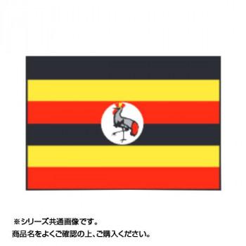 ★エントリーでP3倍 23日9:59迄★ 世界の国旗 万国旗 ウガンダ 120×180cm【同梱・代引き不可】